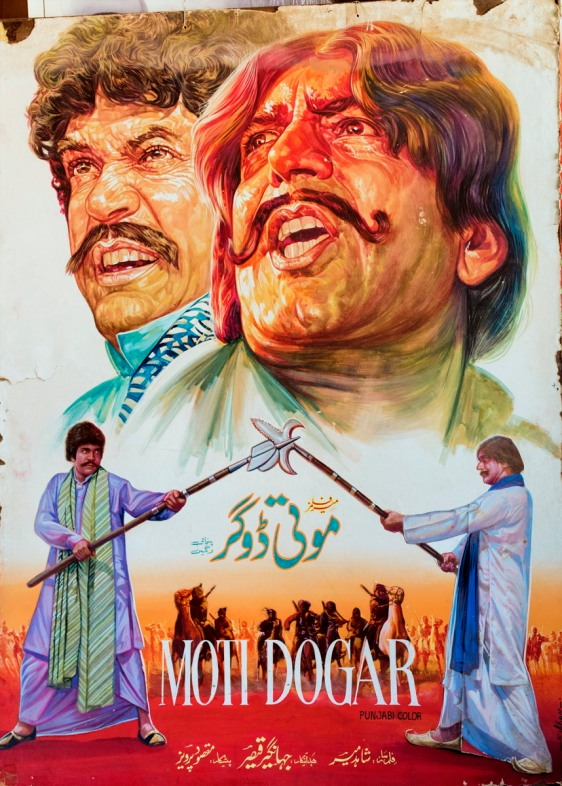 "Iqbal's poster for ""Moti Tay Dogar,"" from 1983, highlights his gift for rendering actors' likenesses. Any pairing of stars Sultan Rahi and Mustafa Qureshi was considered sure box-office gold in this era. Photo: Saad Sarfraz Sheikh"