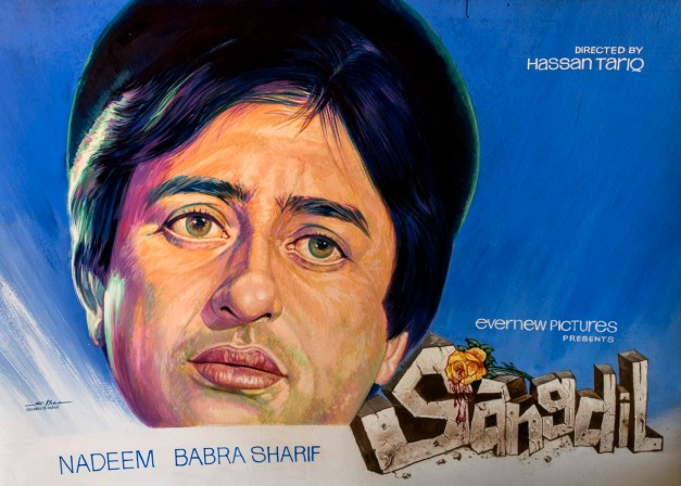 "Iqbal's poster for ""Sangdil"" (1982), directed by Hassan Tariq. Photo: Saad Sarfraz Sheikh"