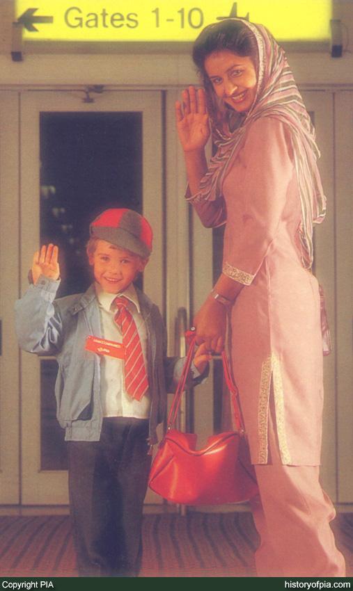 PIA Air Hostess uniform created by well-known Pakistani dress designer Mrs. Nahid Azfar in 1986 - Source: PIA