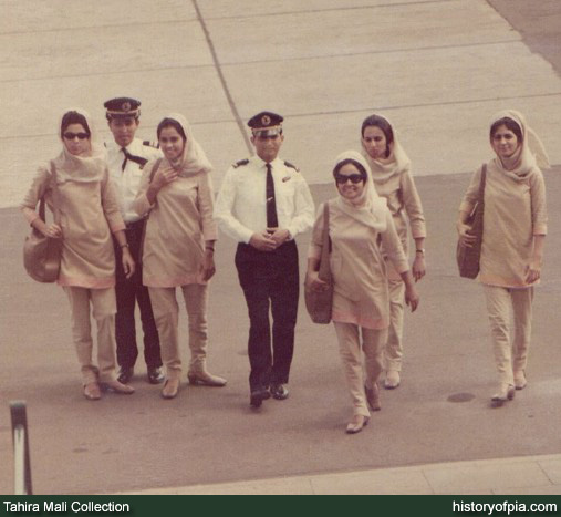 PIA Air Hostesses wearing uniform designed by French fashion designer Pierre Cardin -  1966-1975  Photo: Tahira Mali's Collection