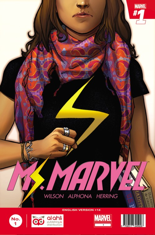 Ms Marvel comic book cover in English