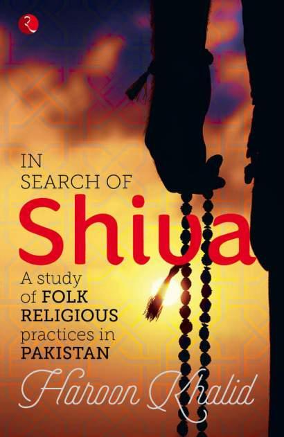 In Search of Shiva_book cover