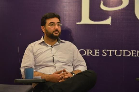 Gauher Aftab. Photo by Moneeza Burney.